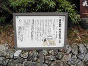 kyoto21