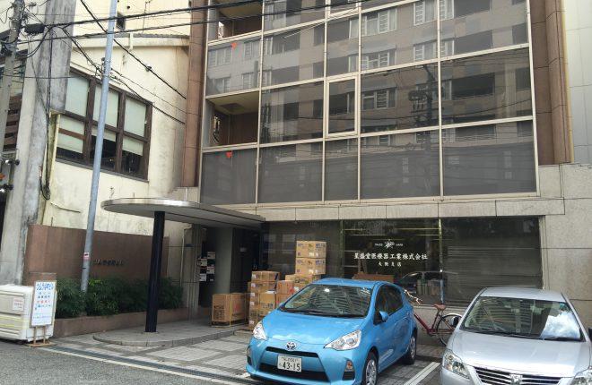 大阪市中央区 事務所(B16-001-7)