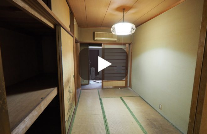 価格は交渉次第!東大阪市太平寺の希少格安戸建て物件