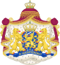 Royal_coat_of_arms_of_the_Netherlands_svg