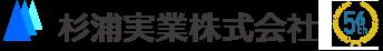 杉浦実業株式会社